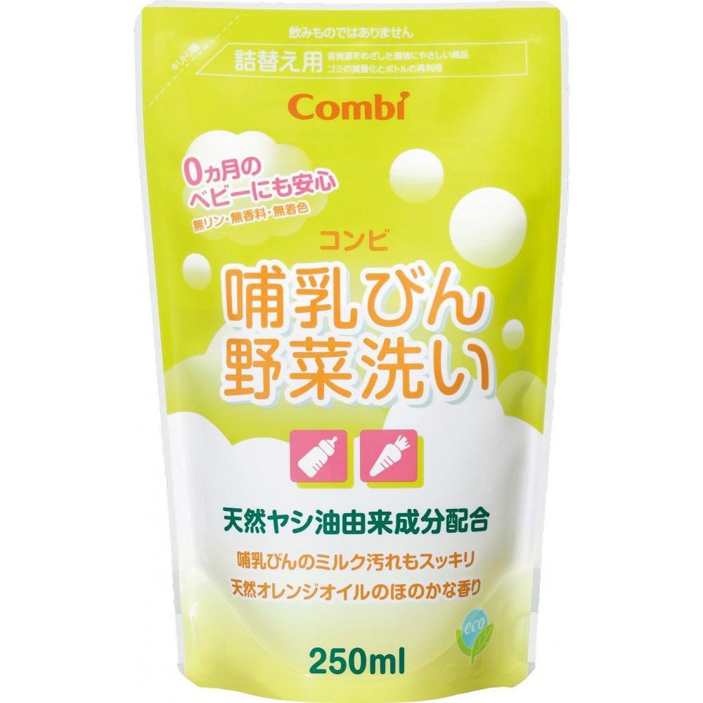 Nước rửa bình sữa Combi 250ml 2579 (Túi thay thế)
