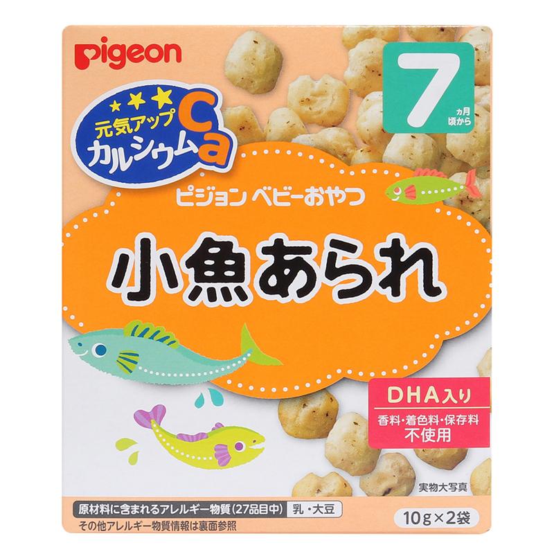 Bánh ăn dặm cho bé Pigeon vị Cá cơm