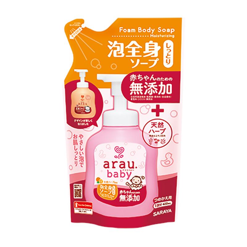 Sữa tắm dưỡng ẩm Arau baby túi 400ml