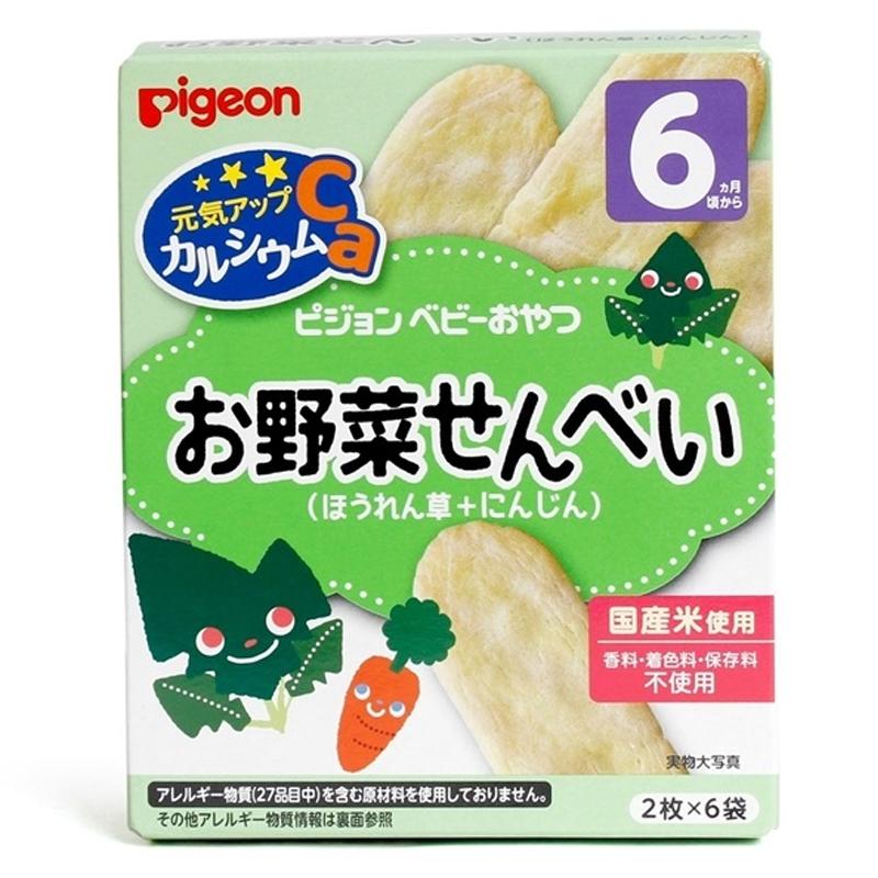 Bánh ăn dặm cho bé Pigeon vị Cải bó xôi và Cà rốt