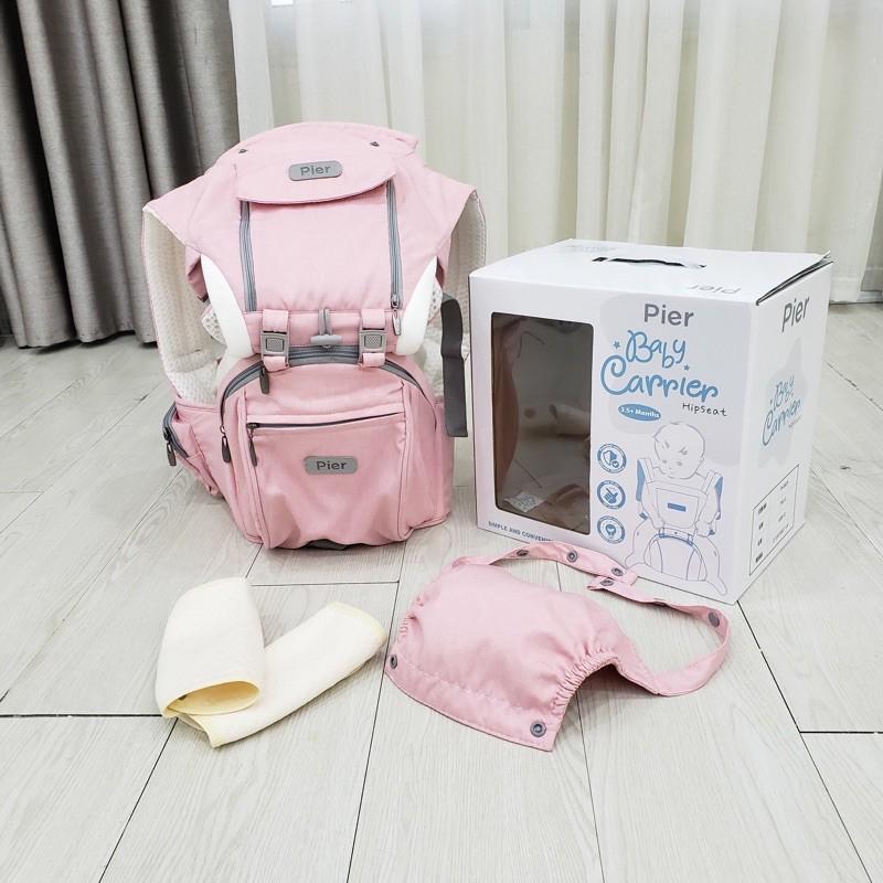 Địu em bé Pier 2021 màu hồng