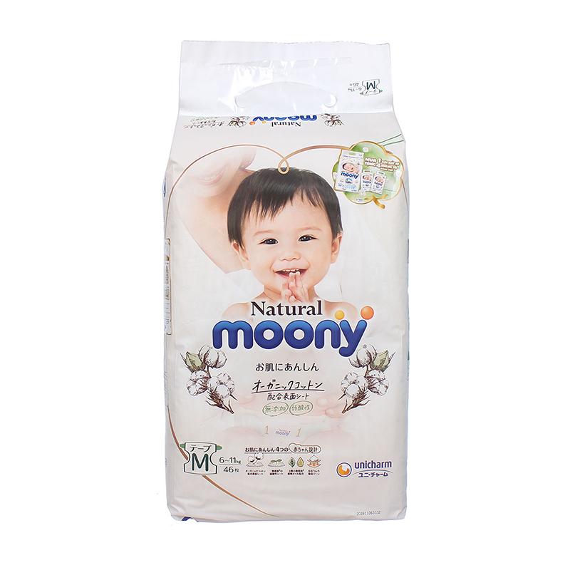 Bỉm - Tã dán Moony Natural Size M 46 miếng (6-11Kg)