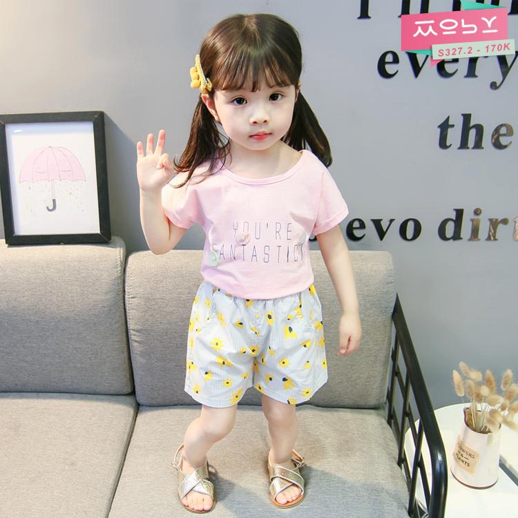 S327.2 - 170K - Set quần áo bé gái