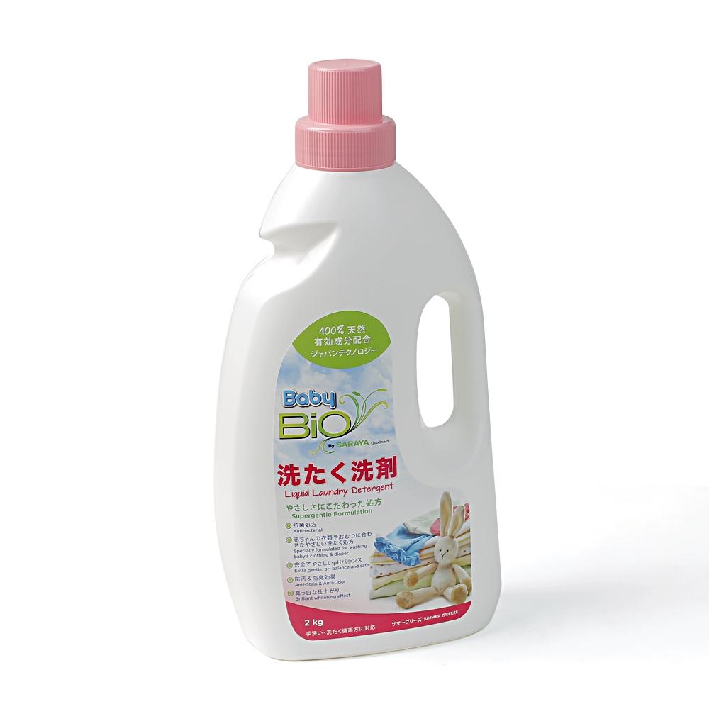 Nước giặt Baby BIO 2 in 1 - 2kg