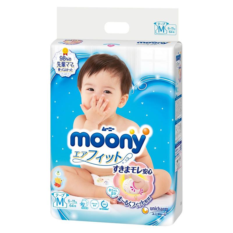 Bỉm - Tã dán Moony size M 64 miếng (6-11Kg)