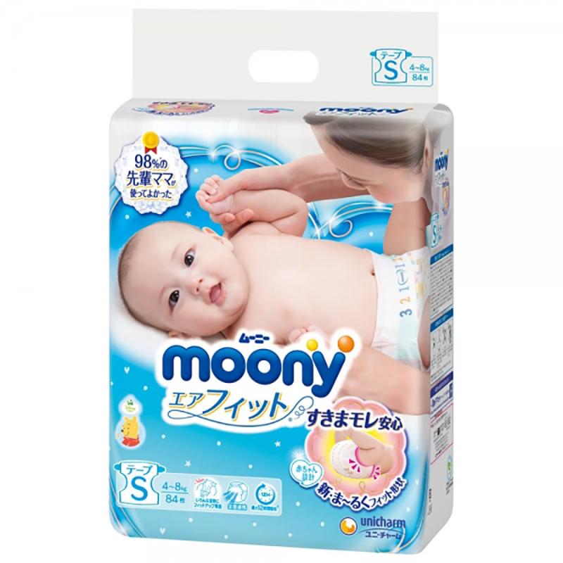 Bỉm - Tã dán Moony size S 84 miếng (4-8Kg)