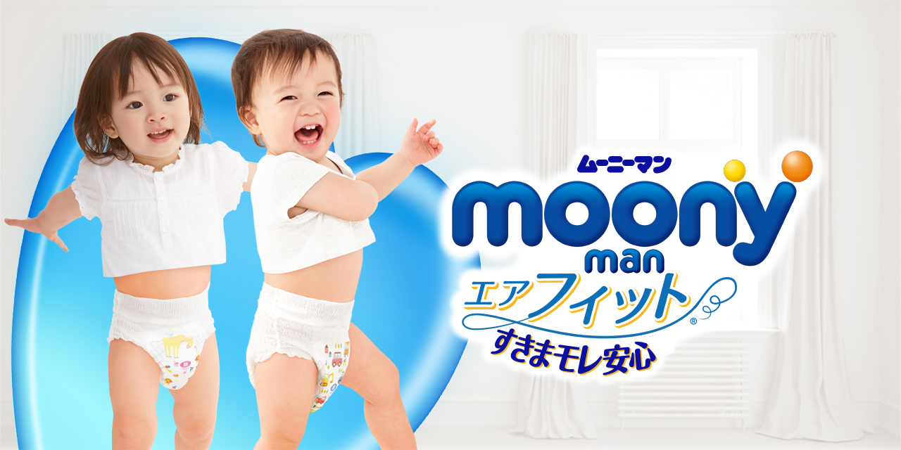 Bỉm - Tã quần Moony size L bé trai 44 miếng (9-14Kg)