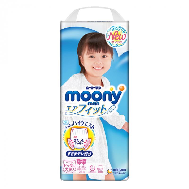 Bỉm - Tã quần Moony size XXL bé gái 26 miếng (13-25Kg)