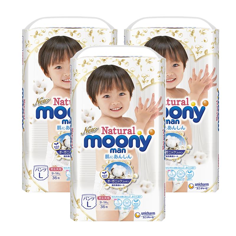 Combo 3 gói Bỉm - tã quần Moony Natural size L 36 miếng (9-14kg)
