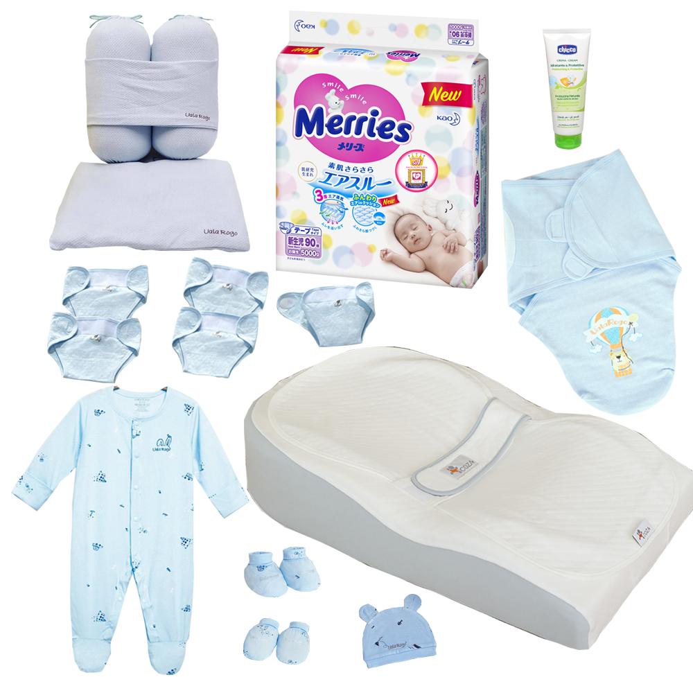 Combo bé sơ sinh ngủ ngon cao cấp giá siêu tiết kiệm