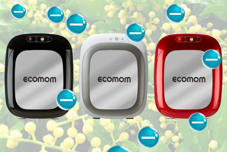 Máy tiệt trùng sấy khô khử mùi bằng tia UV Ecomom ECO-100 Pro - Màu Đen