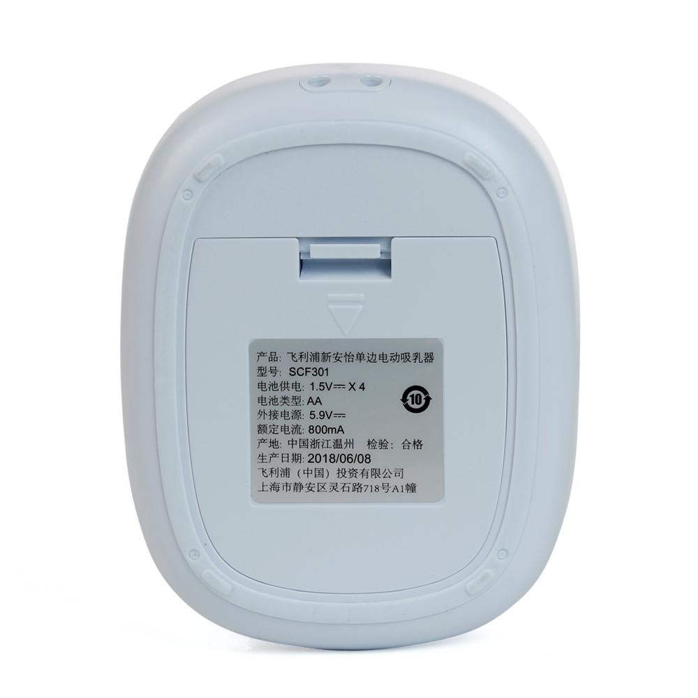 Máy Hút Sữa Bằng Điện Đơn Philips Avent SCF301/01