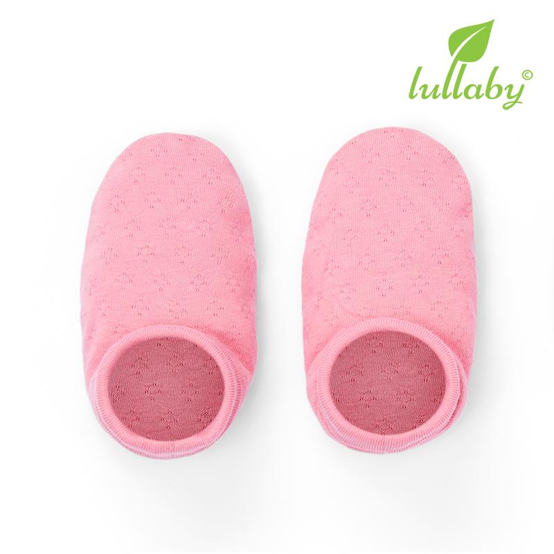 NH60B.1 - Bao chân có cổ Lullaby màu hồng