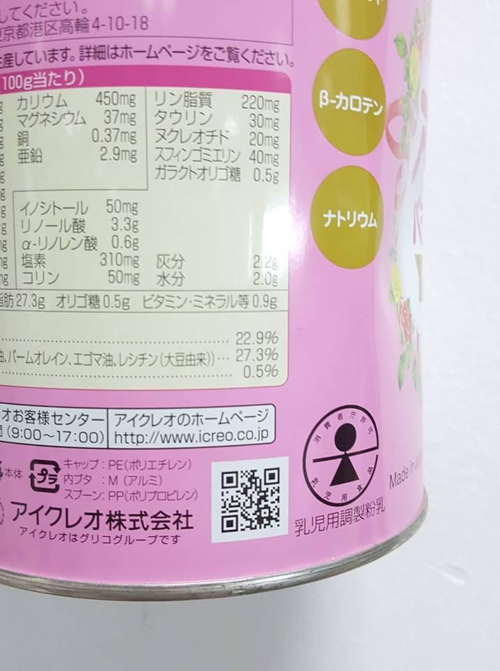 Sữa Glico Icreo số 0 800g (0 - 12 tháng)