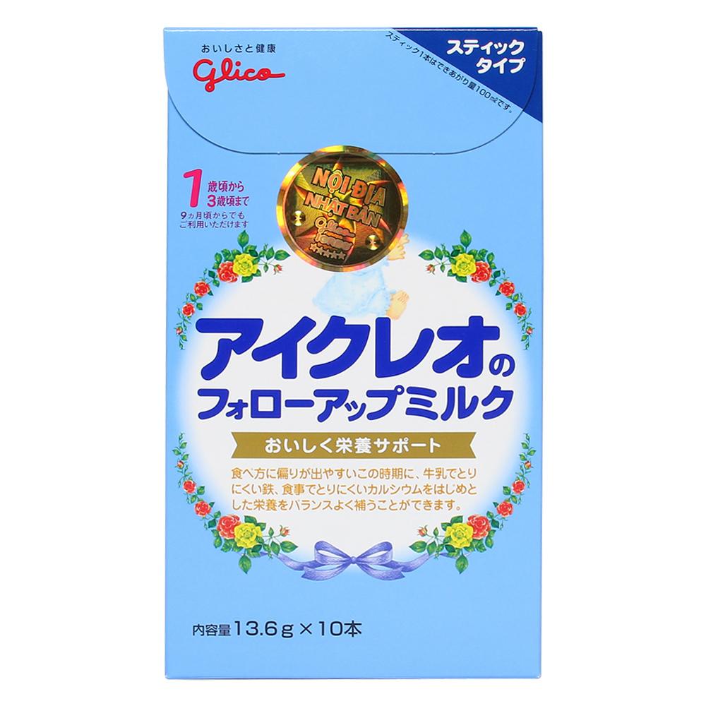 Sữa Glico Icreo số 1 hộp giấy 10 gói (1 - 3 tuổi, có thể dùng cho bé từ 9 tháng tuổi)