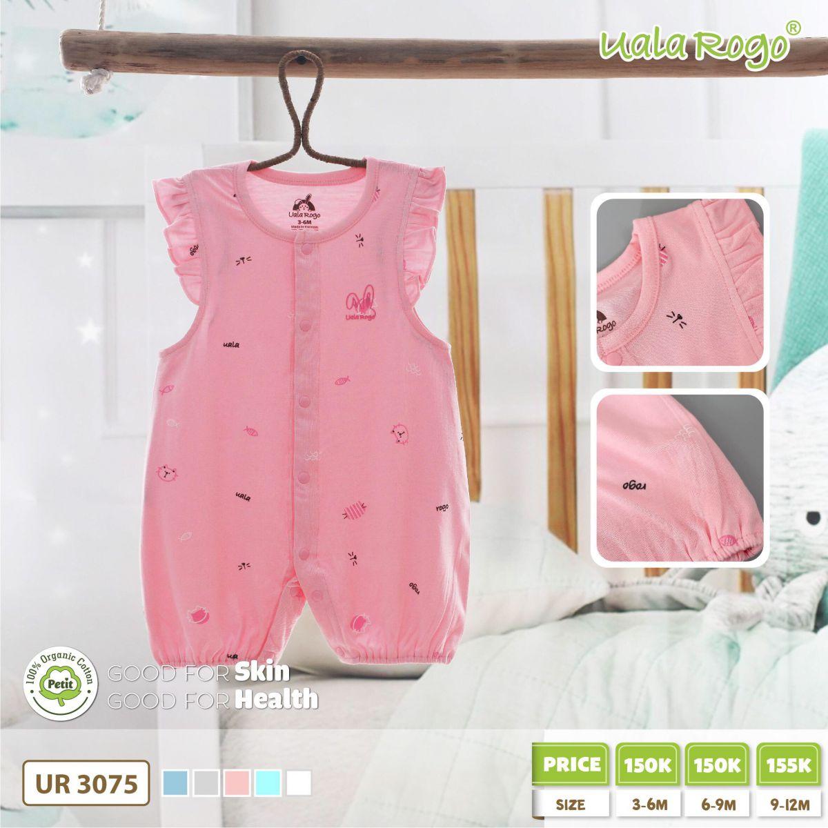 UR3075.3 - Body cộc tay nút giữa cho bé vải petit - Màu hồng