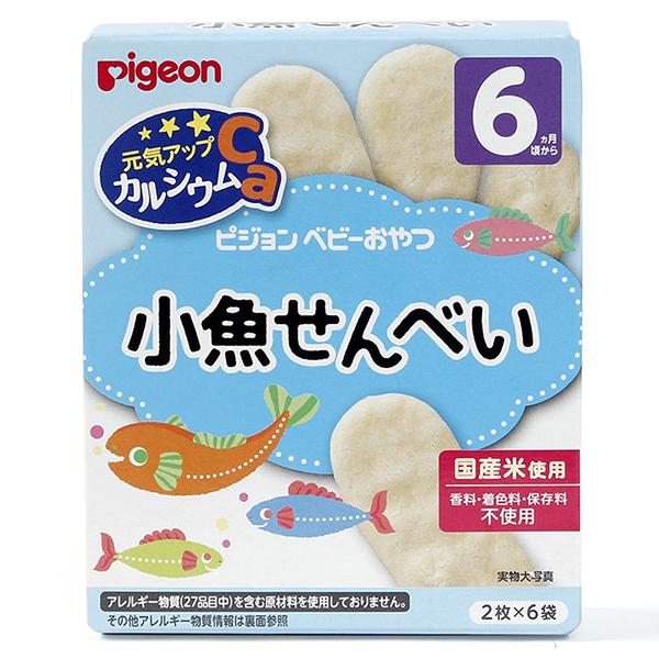 Bánh ăn dặm cho bé Pigeon vị Cá 25g